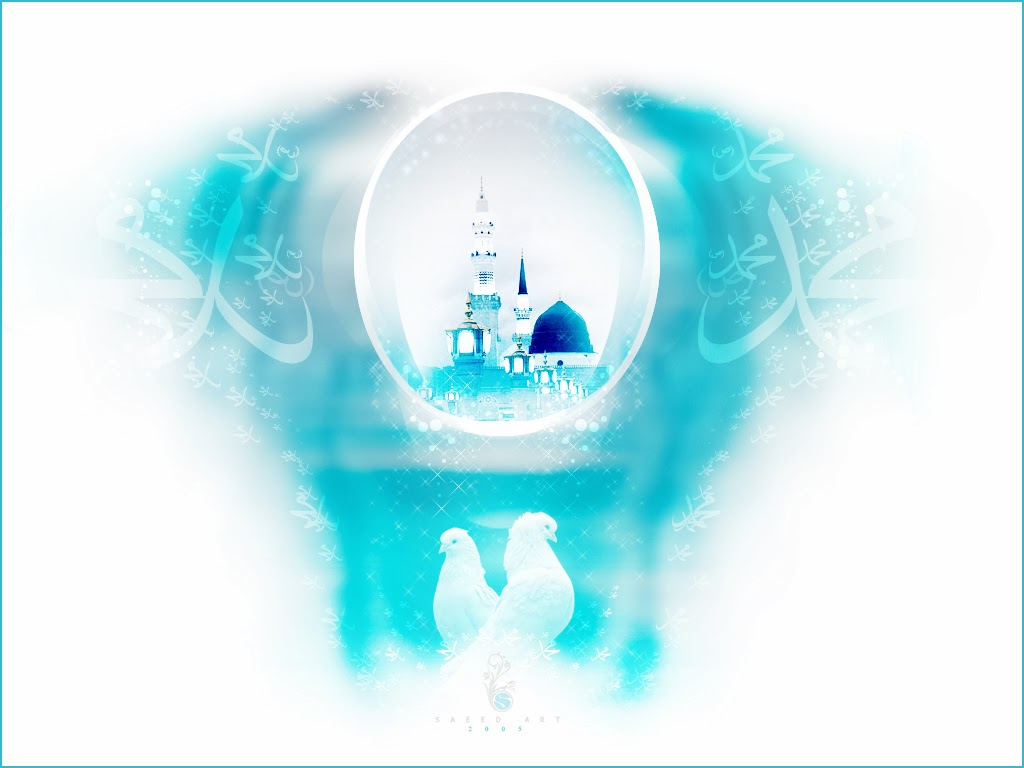కారుణ్య ప్రవక్త ముహమ్మద్ (స)